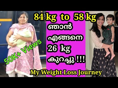 Weight Loss Journey | 84 kg to 58 kg | How to lose weight | Weight loss diet | Malayalam