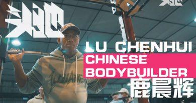 【IFBB Pro】(2019) LuChenhui-Chinese bodybuilder   Bodybuilding Motivation & documentary 02