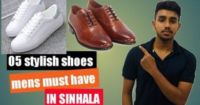 05 stylish shoes mens must have |sinhala| alpha lifestyle