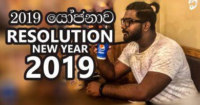 4 RESOLUTIONS for 2019 (Sinhala Included) | Krishan J | Srilankan Men's Lifestyle | Happy New Year